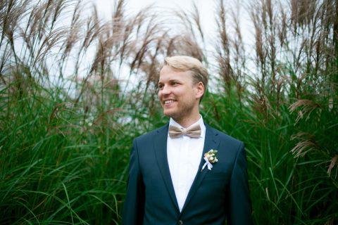 Golden Forest – eine magische Reise in eine inspirierende Hochzeitswelt